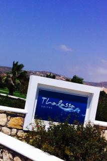 Thalassa Suites στον Αφιάρτη.