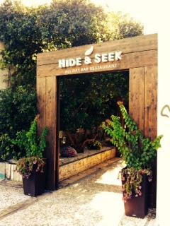 Hide & Seek στην Κηφισίας. All day cafe, bar, restaurant.