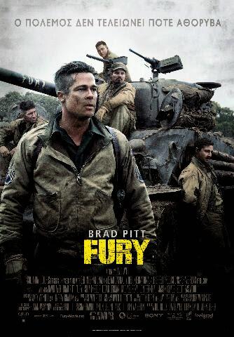 Fury,  μία ταινία που αξίζει να δούμε.