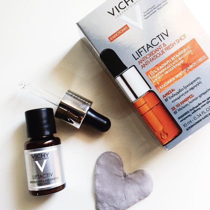 Θεραπεία 10 ημερών από τη Vichy