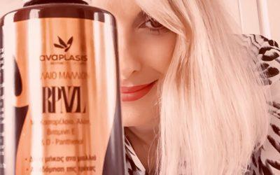 Δώσε μάκρος και όγκο στα μαλλιά σου με RPNZL